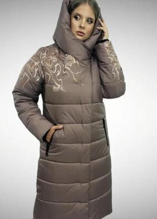 Нарядное пальто ,пуховик,зимняя куртка с капюшоном.
