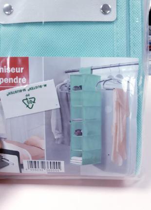 Органайзер в шкаф с полочками,  германия