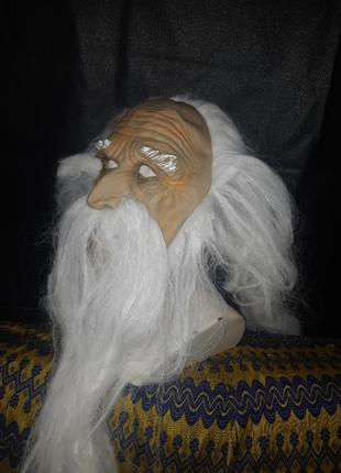 Крутая латексная маска старца гендальф волшебник