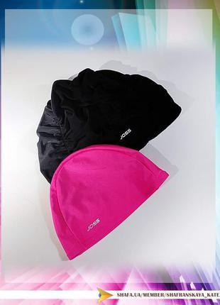 Шапочки для плавания joss (женская + детская/ для мамы и дочки)