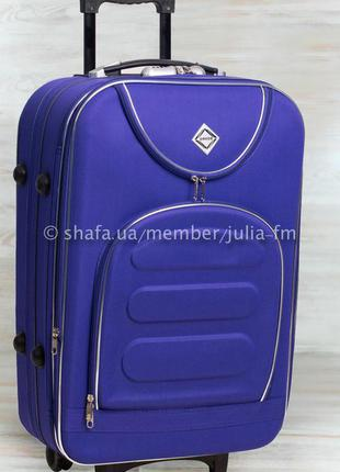 💙супер цена малый чемодан дорожный ручная кладь валіза мала ручная поклажка