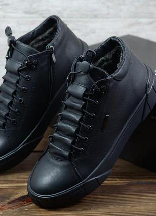 Мужские кожаные зимние ботинки/кеды (топ качество)