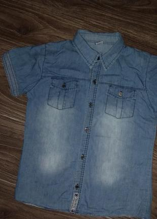 Рубашка-джинс!!7-9лет!