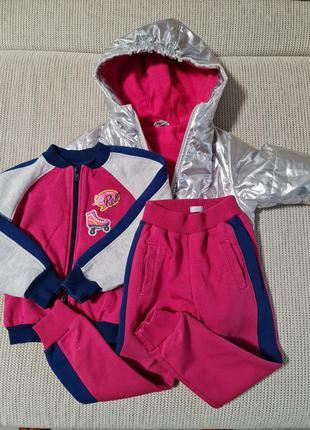 Куртка костюм реглан  бемби р.98-104