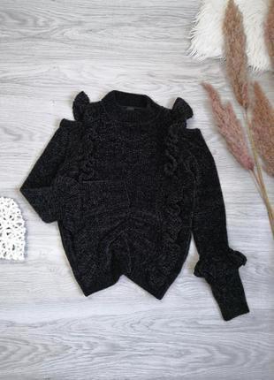 Вязаный свитер , очень мягкий