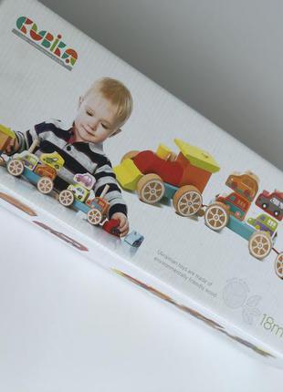 Дерев'яний поїзд сортер, деревянные игрушки для самых маленьких