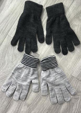Комплект перчаток темно серые светло серые
