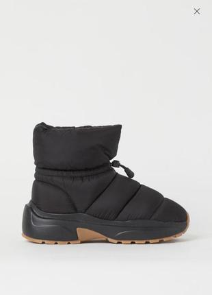 Ботинки дутики h&m
