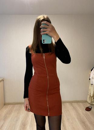 Платье сарафан с замочком