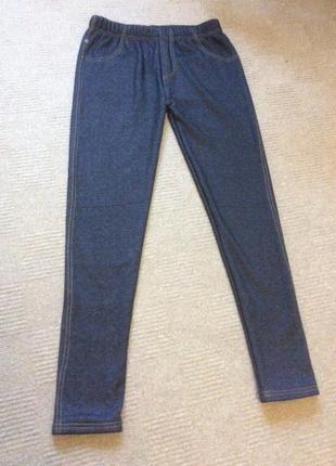 Теплые брюки леггинсы