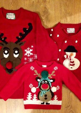 Набор новогодних свитеров