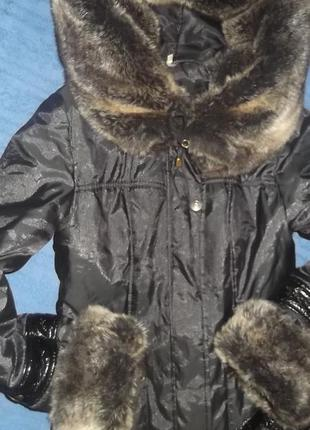 Куртка демисезонная на синтепоне