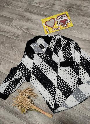 Стильная блуза с открытыми плечами от select