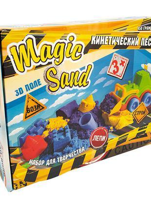 Набор для творчества «magic sand + трактор»