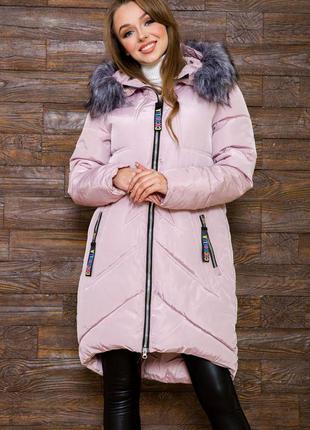 Удлинённая миди куртка тёплая демми осень зима с капюшоном-  s xs