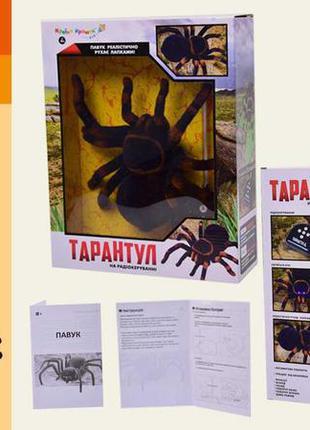 Радиоуправляемая игрушка страна играшок паук тарантул (ki-3020)