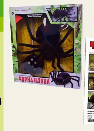 Радиоуправляемая игрушка страна играшок паук черная вдова (ki-3021)
