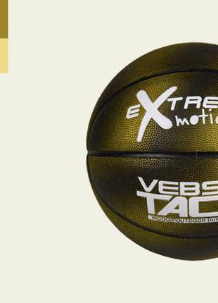 Мяч баскетбольный bb2018 №7, резина 600 грамм, коричневый
