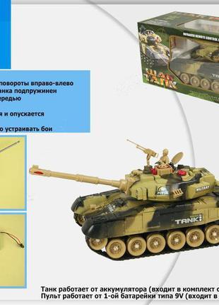 Танковый бой на радиоуправлении 9995 боевой танк 2 танка
