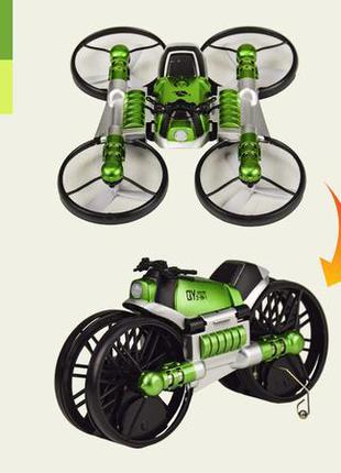 Квадрокоптер qy66-d08a(24шт) управление рукой, трансформируется в мотоцикл,свет, в кор. 28*7*37см,