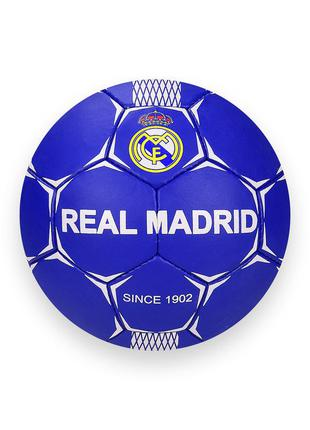 Мяч футбольный fp016 (30 шт) пакистан №5, pu, 420 грамм