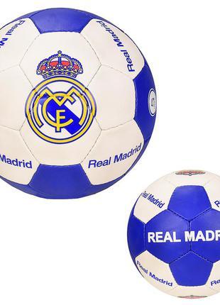 Мяч футбольный fp014 (30 шт) пакистан №5, pu, 420 грамм