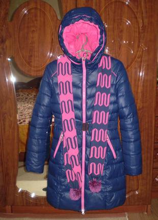 Зимняя удлиненная куртка на девочку.