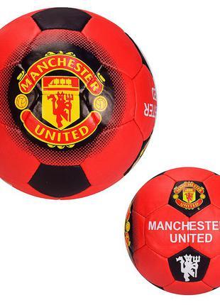 Мяч футбольный fp026 (30 шт) пакистан №5, pu, 420 грамм