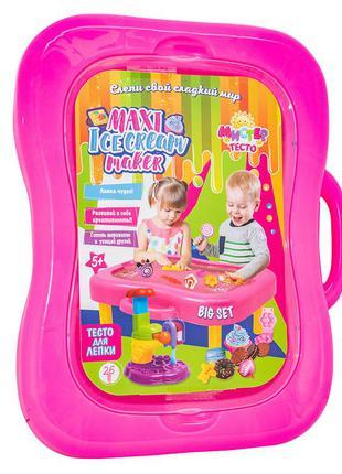 Подарочный набор для творчества чемоданчик, 26 элем., розовый