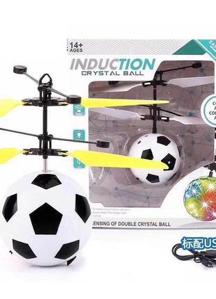 Запускалка 888-1(120шт|2)индукц.футбол.мяч, usb-заряд, свет, в кор. 16*5*18см