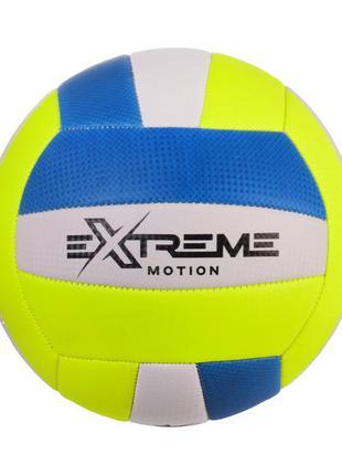 Мяч волейболный vp2111 (20шт) extreme motion №5,pu softy,300 гр,маш.сшивка,камера pu,1 цвет,пакистан