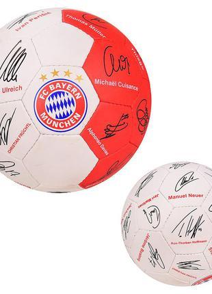 Мяч футбольный fp024 (30 шт) пакистан №5, pu, 420 грамм