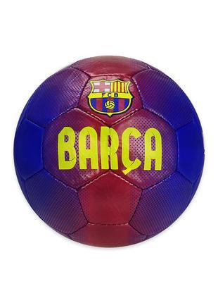 Мяч футбольный fp012 (30 шт) пакистан №5, pu, 420 грамм