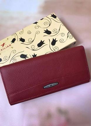 Кожаный кошелек в подарочной упаковке