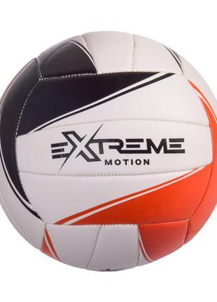 Мяч волейбольный vp2112 (20шт) extreme motion №5,pu softy,300 грамм,маш.сшивка,камера pu,1 цвет,паки