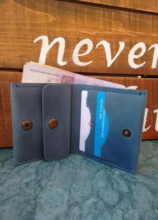 Компактный кожаный кошелек на кнопке. ручная работа. цвет голубой