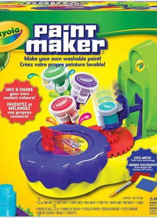 Набор красок crayola paint maker 15 paint pots