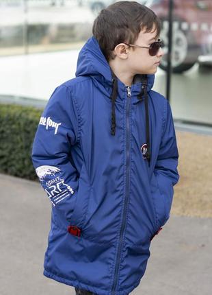 Стильная подростковая двухсторонняя куртка