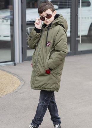 Стильная подростковая двухсторонняя куртка весна - осень
