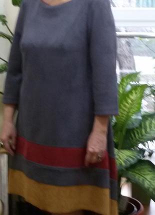 Новое!!!!! классное нарядное платье