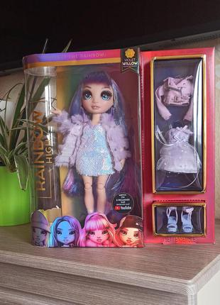 Кукла rainbow high виолетта. оригинал.