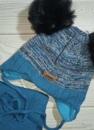 Шапка шарф зимний комплект набор с бубонами бомбонами