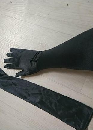 Длинные высокие перчатки выше локтя стрейч