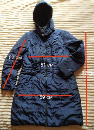 Куртка для вагітних