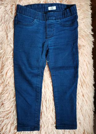 Легінси, джинси, штани