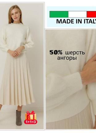 Италия молочный пуловер с мягкой ангоровой пряжи