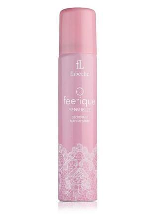 Самые низкие цены 🔥💣❗парфюмированный дезодорант для женщин o feerique sensuelle