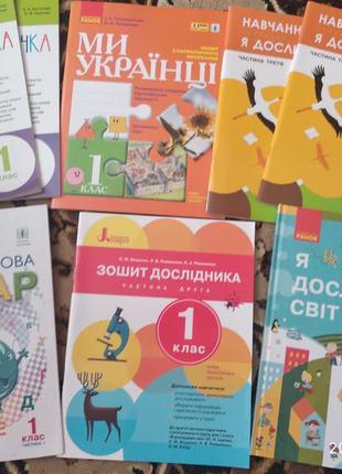 Детская учебная литература