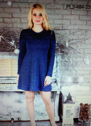 Платье синего цвета с гипюром,   очень мягкое