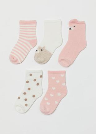 Дитячі шкарпетки h&m